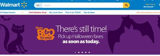 hurry up deals