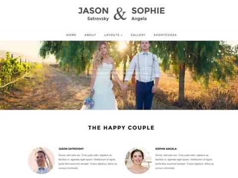 qaween wordpress wedding theme