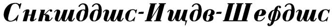 Cyrillic-Bold-Italic Font
