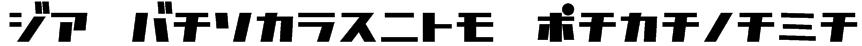 D3 Factorism Katakana Font