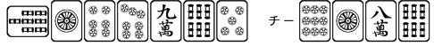 Mahjong Plain Font