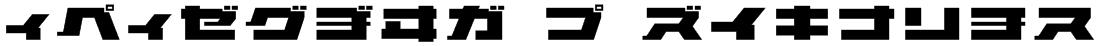 ELEPHANT K Regular Font