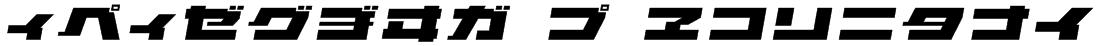 ELEPHANT K Oblique Font