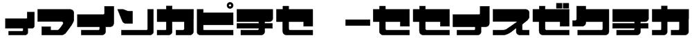 EjectJap UpperPhat Font