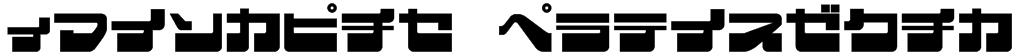 EjectJap LowerPhat Font