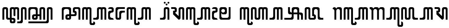 X Code from East Regular Font