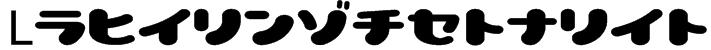 LovelyCapsules Font