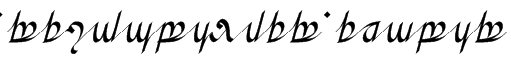 Greifswalder Tengwar Font