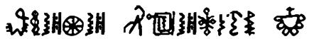 Bamum Symbols 1 Font
