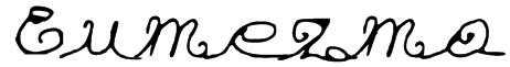 Eumezmo Font