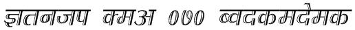 Kruti Dev 070 Condensed Font