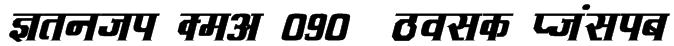 Kruti Dev 090  Bold Italic Font