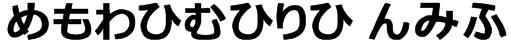 hiragana tfb Font
