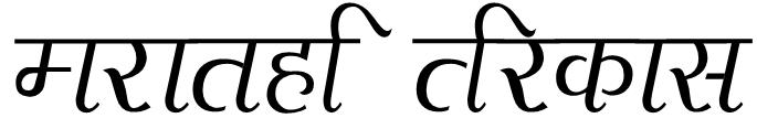 Marathi Tirkas Font