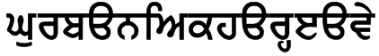 GurbaniAkharHeavy Font