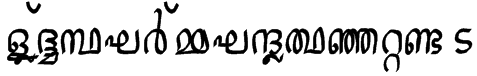 Jacobs-Mal-Script 3 Font