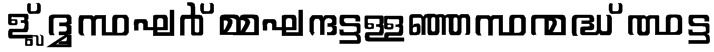 Jacobs-Mal-Semisquare Font