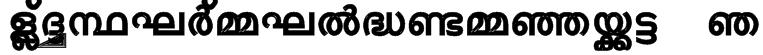 Jacobs-Mal-Outline 2 Font