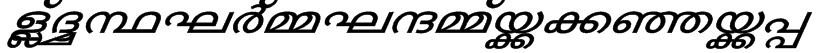 Jacobs-Mal-Slanding Font