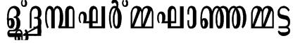 Jacobs-Mal-Tile Font