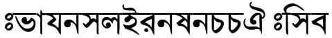 BengaliDhakaSSK Bold Font