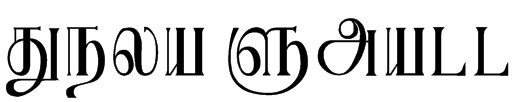 Jeya Small Font