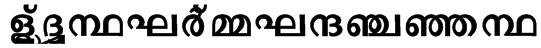 Jacobs-Mal-Swis Font