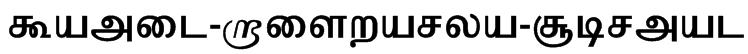 Tamil-Aiswarya-Normal Font