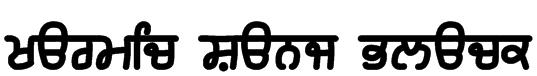 Karmic Sanj Black Font