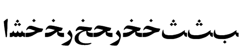 ArabicZibaSSK Font