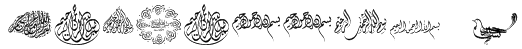 Besmellah 3 Font