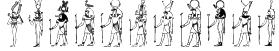 Deities Font