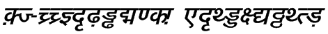 DV-TTYogeshEN BoldItalic Font
