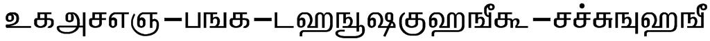 ELANGO-TML-Panchali-Normal Font