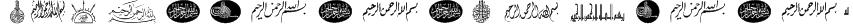 MCS Basmalah normal. Font