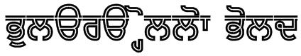 Bulara Hollow Bold Font