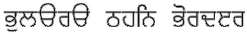 Bulara Thin Border Font