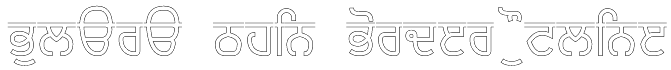 Bulara Thin Border Outline Font