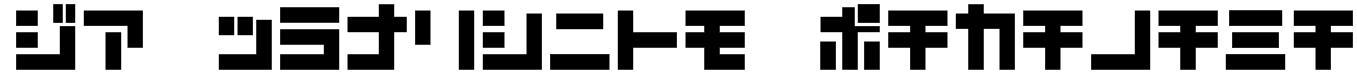 D3 Mouldism Katakana Font