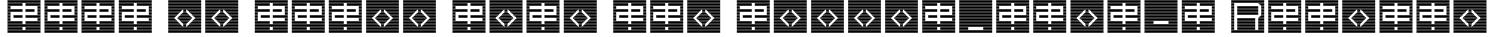 back to heavy coat fat ground_line-h Regular Font