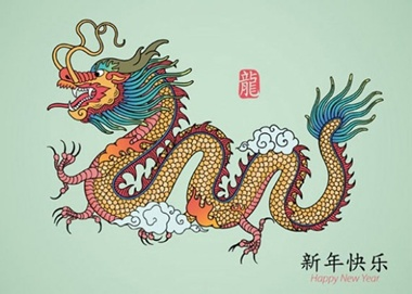 art,creative,design,download,dragon,elements,eps,graphic,illustrator,new,original,vector,web,detailed,interface,unique,chinese,vectors,quality,stylish,fresh,high quality,ui elements,intricate,hires,year of  dragon vector