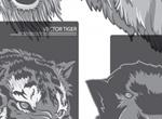 4 Ferocious Beast Picture