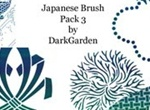 Japanese Brush Pack 3