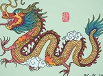 Intricate Year Of The Dragon Vector Artwork