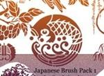 Japanese Brush Pack 1