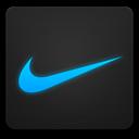 Ice, Nike Icon