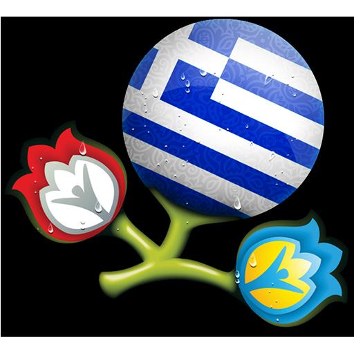 Euro, Greece Icon