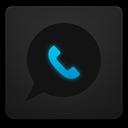 Ice, Whatsapp Icon