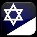 Branch, Davidian, Religious Icon