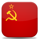 Soviet, Union Icon